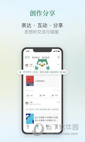 弘衍阅读手机版
