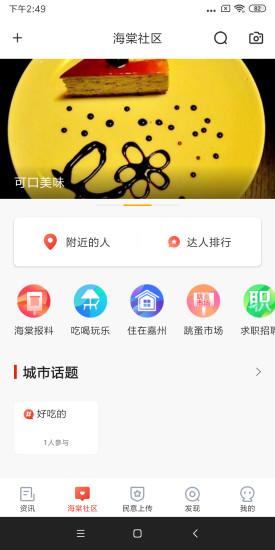 乐山发布 V1.2.6 安卓版截图3