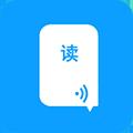 语音朗读助手 V1.0.6.5 最新PC版
