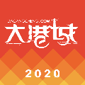 大港城 V5.1.1 安卓版
