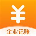 企业记账管家 V3.0.0 安卓版