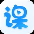 云端课堂 V7.9.5 安卓版