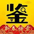 天天鉴宝 V3.1.1 安卓版