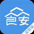 众食安监管端 V1.5.9 安卓版