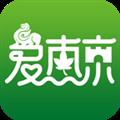 爱南京 V2.1.3 安卓版