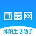 西蜀网 V2.3.0 安卓版