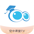 空中课堂电视版 V1.6 安卓版