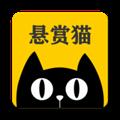悬赏猫 V1.10.3 安卓最新版