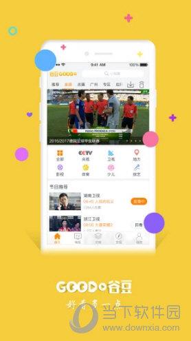 谷豆TV APP