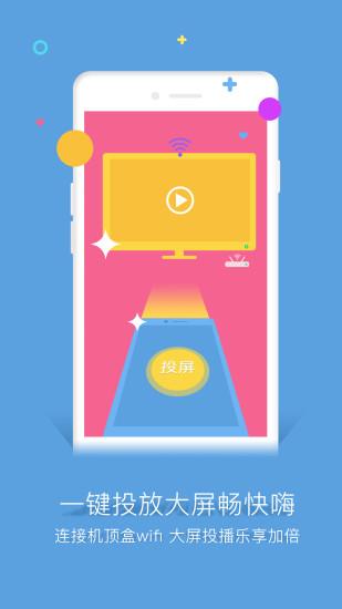 谷豆TV V3.2.15 安卓版截图4