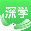 深学 V2.9.1 安卓版