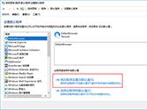 电脑怎么设置默认浏览器 修改方法介绍