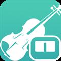 小提琴调音器 V2.3.0 安卓版