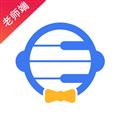 智慧琴童老师版 V3.0.0 安卓版