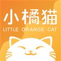 小橘猫婚礼课堂 V4.3.3 安卓版