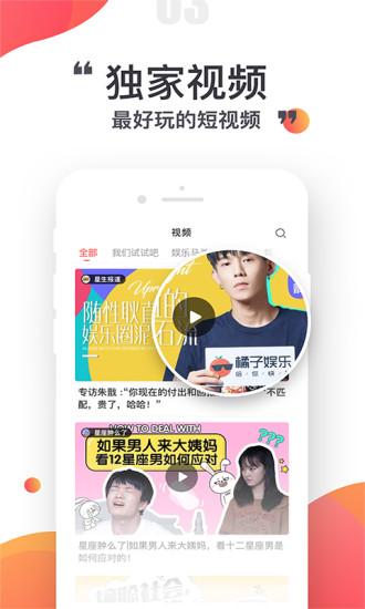 橘子娱乐 V4.1.9 安卓版截图3