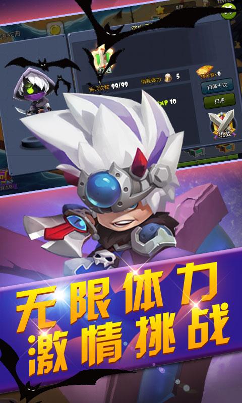 疯神之战魔灵骑士无限版 V1.0 安卓版截图3