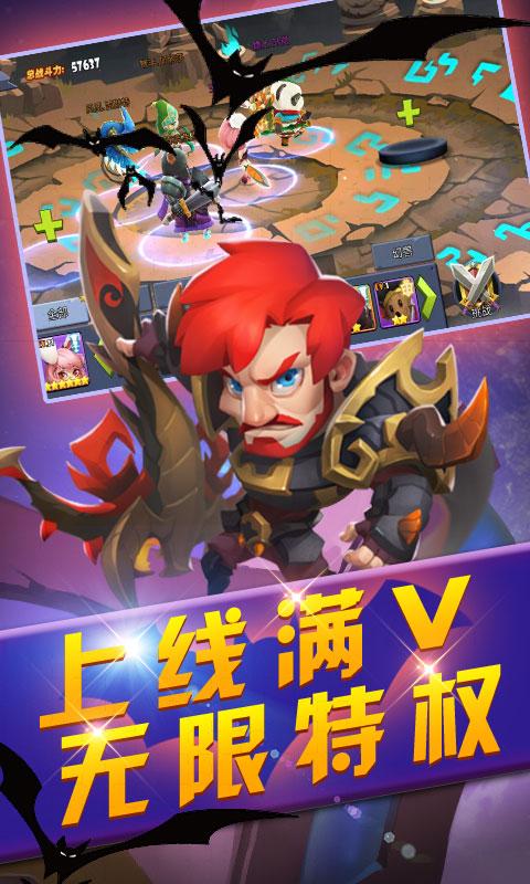 疯神之战魔灵骑士无限版 V1.0 安卓版截图1