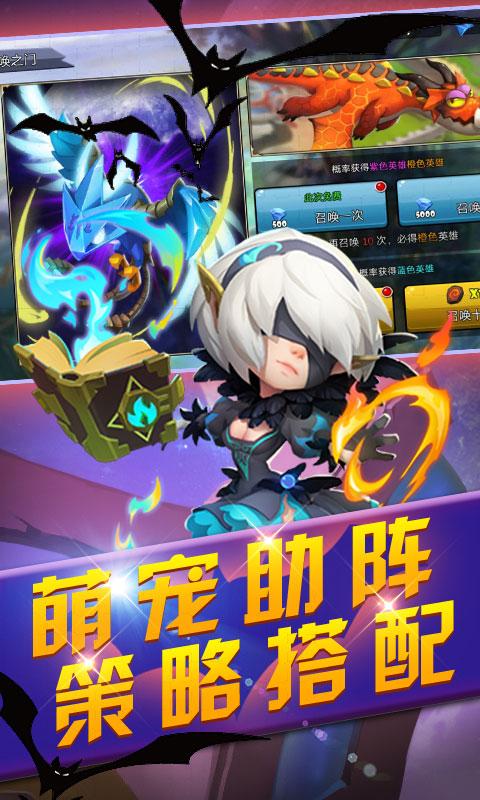 疯神之战魔灵骑士无限版 V1.0 安卓版截图4
