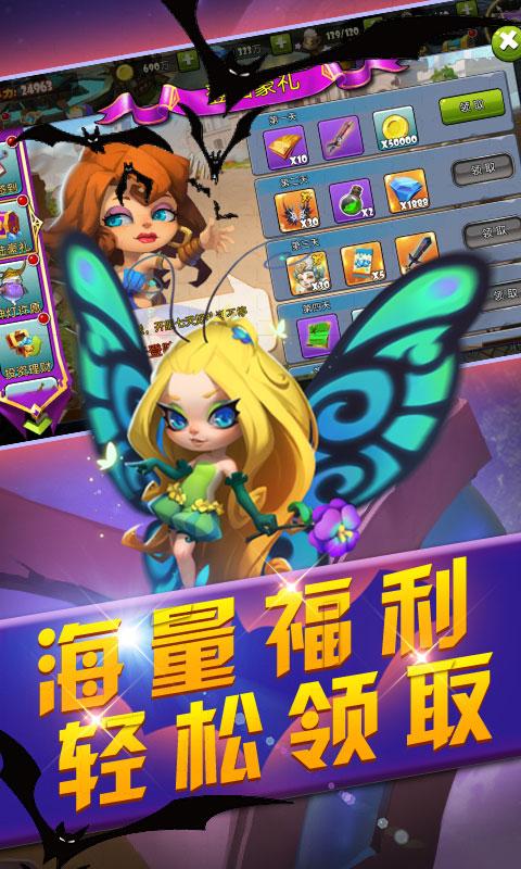 疯神之战魔灵骑士无限版 V1.0 安卓版截图5