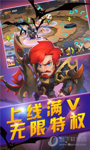疯神之战魔灵骑士无限版