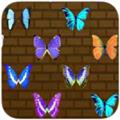 蝴蝶连连看单机版 V1.0 免费版