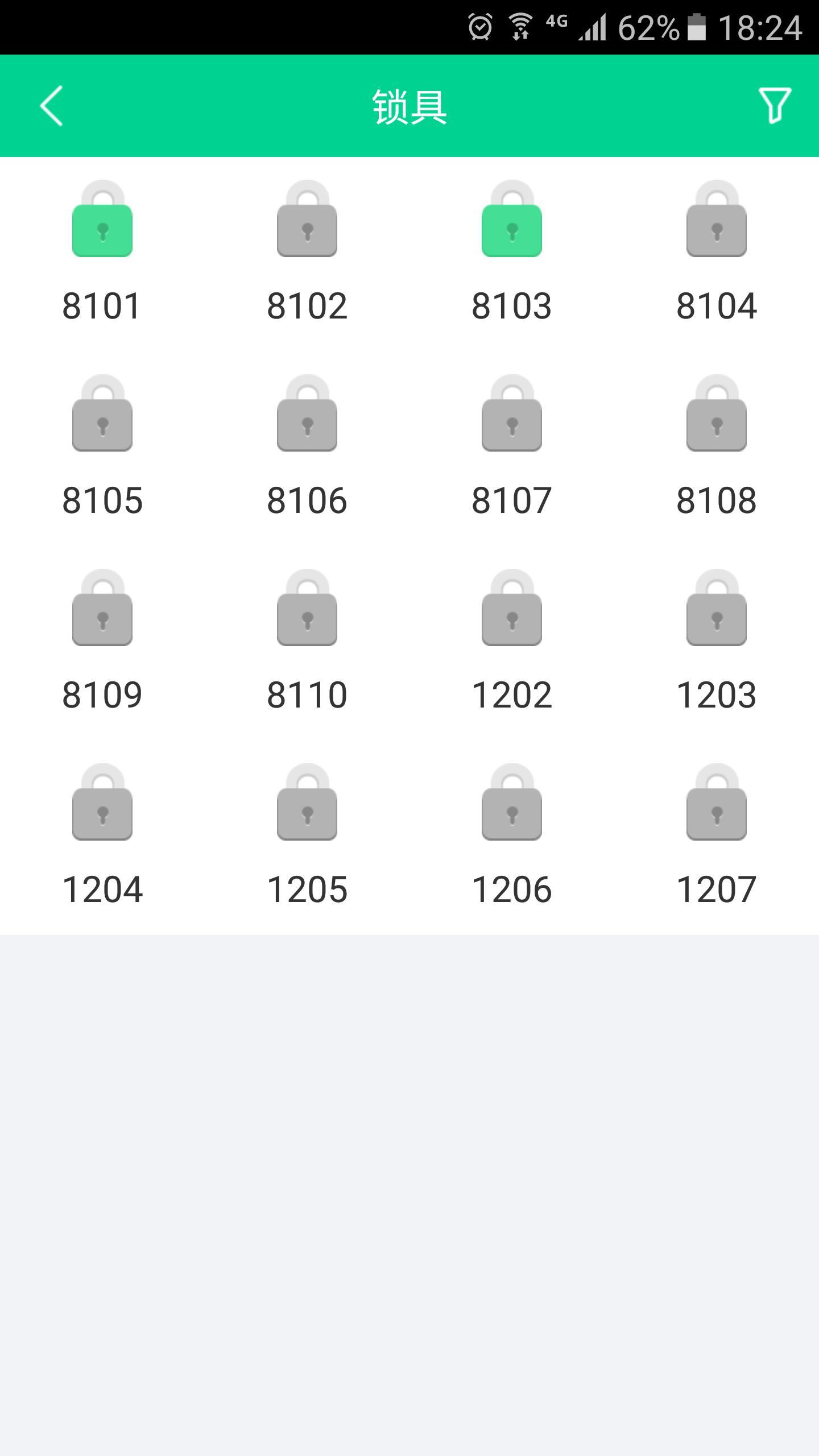KK管家 V1.5.15 安卓版截图3