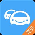 车队管家司机 V3.1.5 安卓版