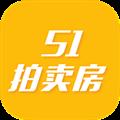 51拍卖房 V1.9.2 安卓版