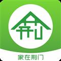 家在荆门 V5.0.0 安卓版