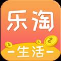 乐淘生活 V1.3.9 安卓版