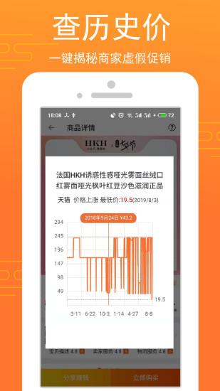 乐淘生活 V1.1.3 安卓版截图3