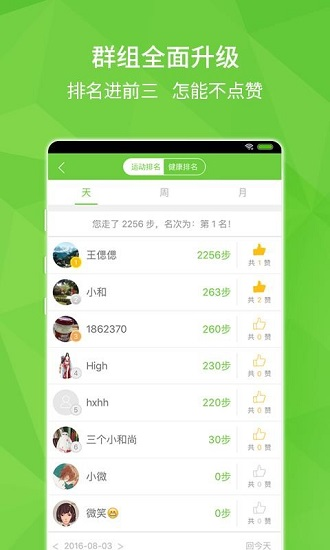 健康河南 V5.3.7 安卓版截图2