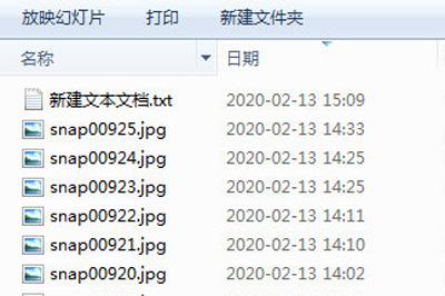怎么提取文件夹里的文件名 一个bat代码即可搞定
