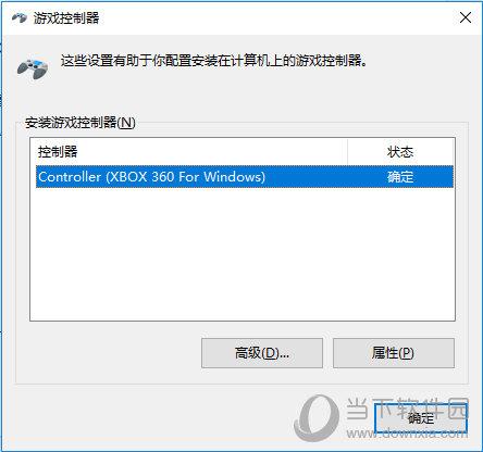 InputMapper for Windows10