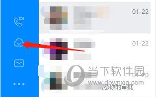 电脑版钉钉上传文件的方法教程
