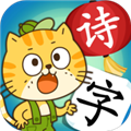 小笨猫识字 V1.7.0 安卓版
