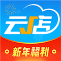 中策云店 V3.5.9 安卓版