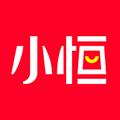 小恒商城 V1.1.2 安卓版