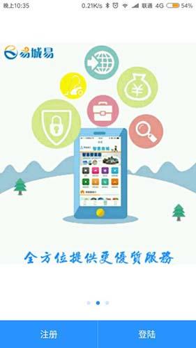 云智安居 V2.9.1 安卓版截图3
