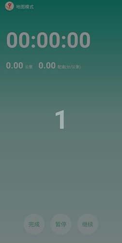数字体育 V1.0.0 安卓版截图4