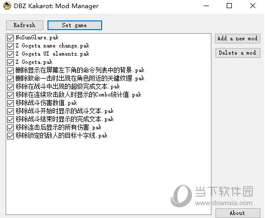 龙珠Z卡卡罗特MOD管理工具
