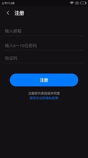 菊风云会议 V1.1.8 安卓版截图1