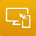 全能遥控投屏 V2.3.0 安卓版