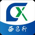 西昌行司机 V1.0.0 安卓版