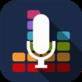 专业变声器VIP破解版 V2.6 安卓版
