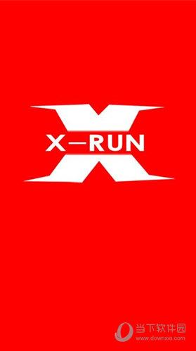 X酷跑APP