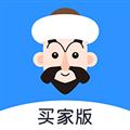 快乐阿凡提买家版 V1.0.0 安卓版