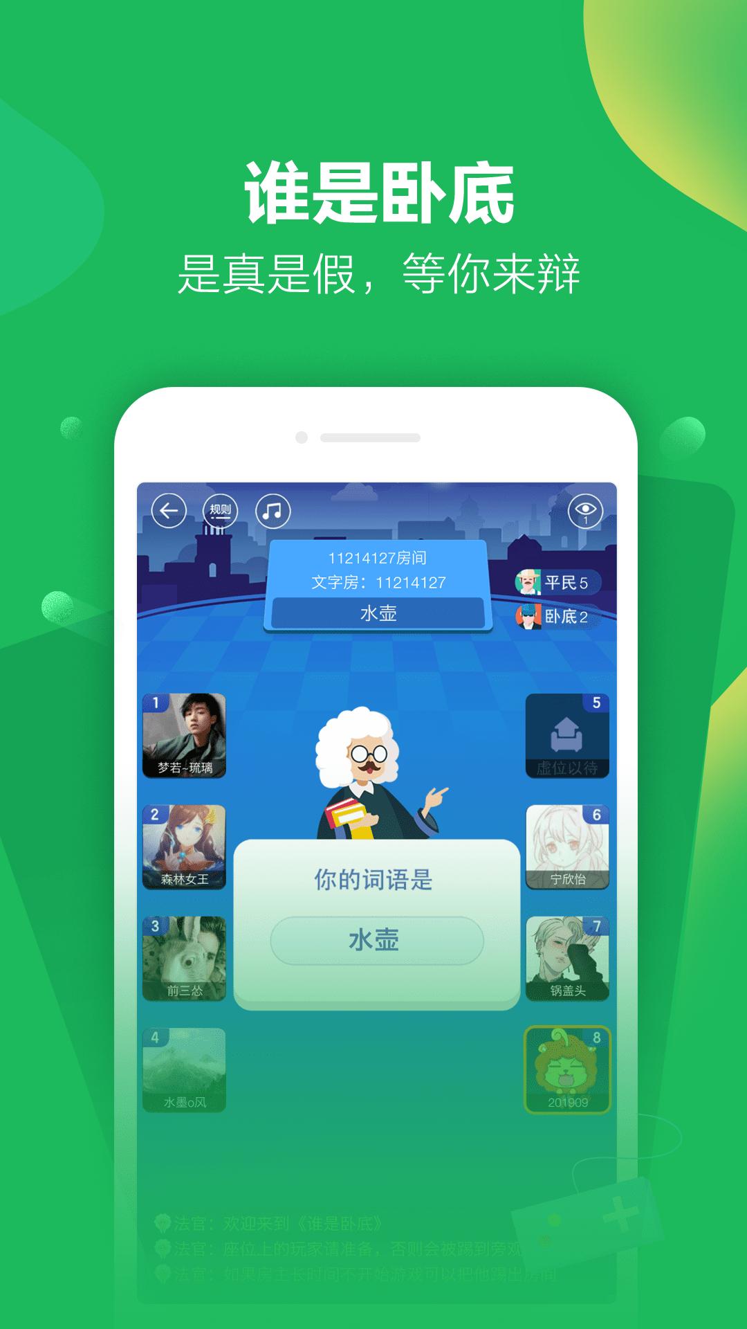 怡玩交友 V3.0.7 安卓版截图4