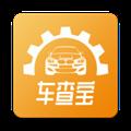 车查宝 V1.8.1 安卓版